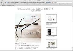 http://http://silhouette.yamasen.co.jp/