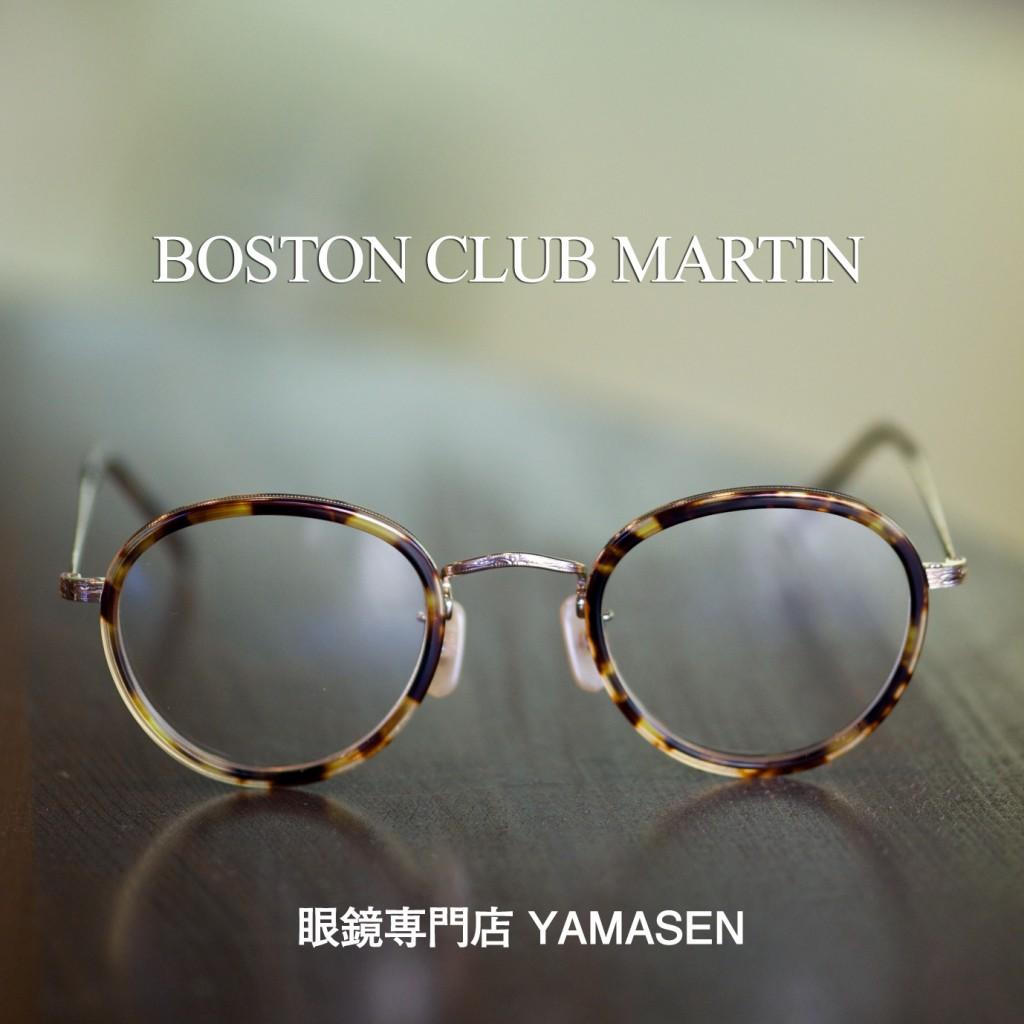 BostonMartin