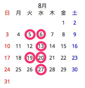 calendar2014-1-sp-0201(1_ページ)